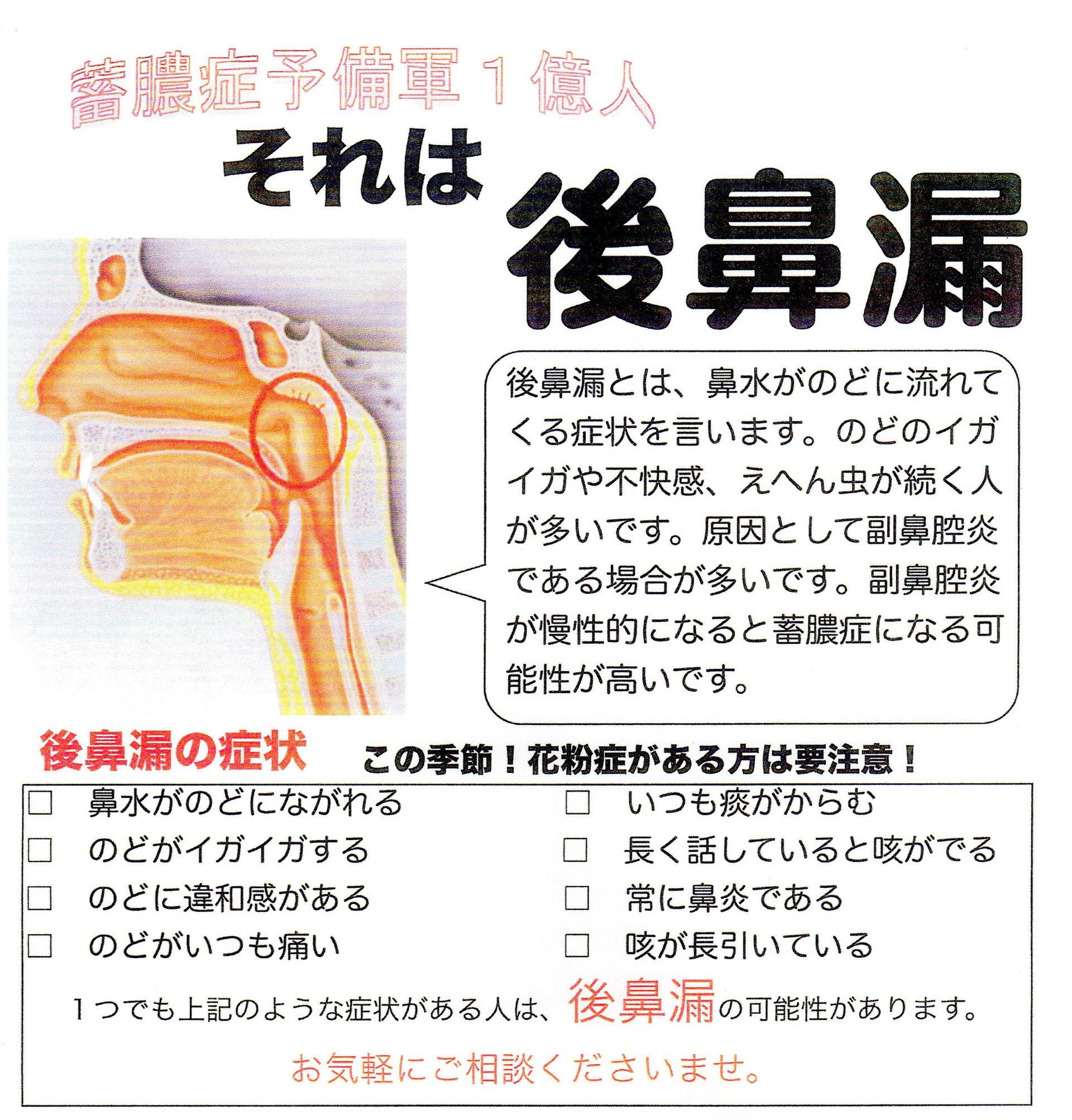 喉 イガイガ 症 花粉
