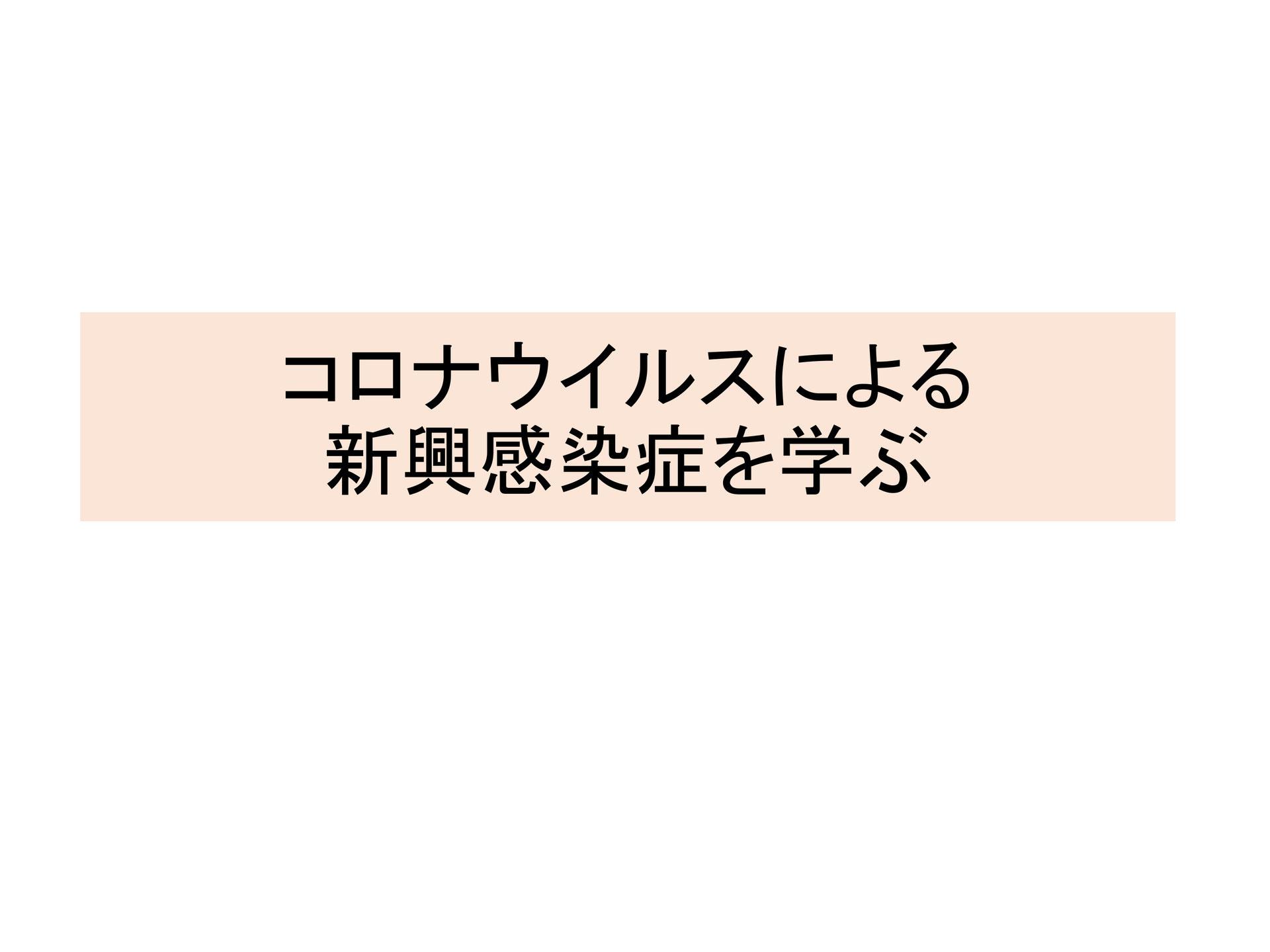 コロナ 白血球