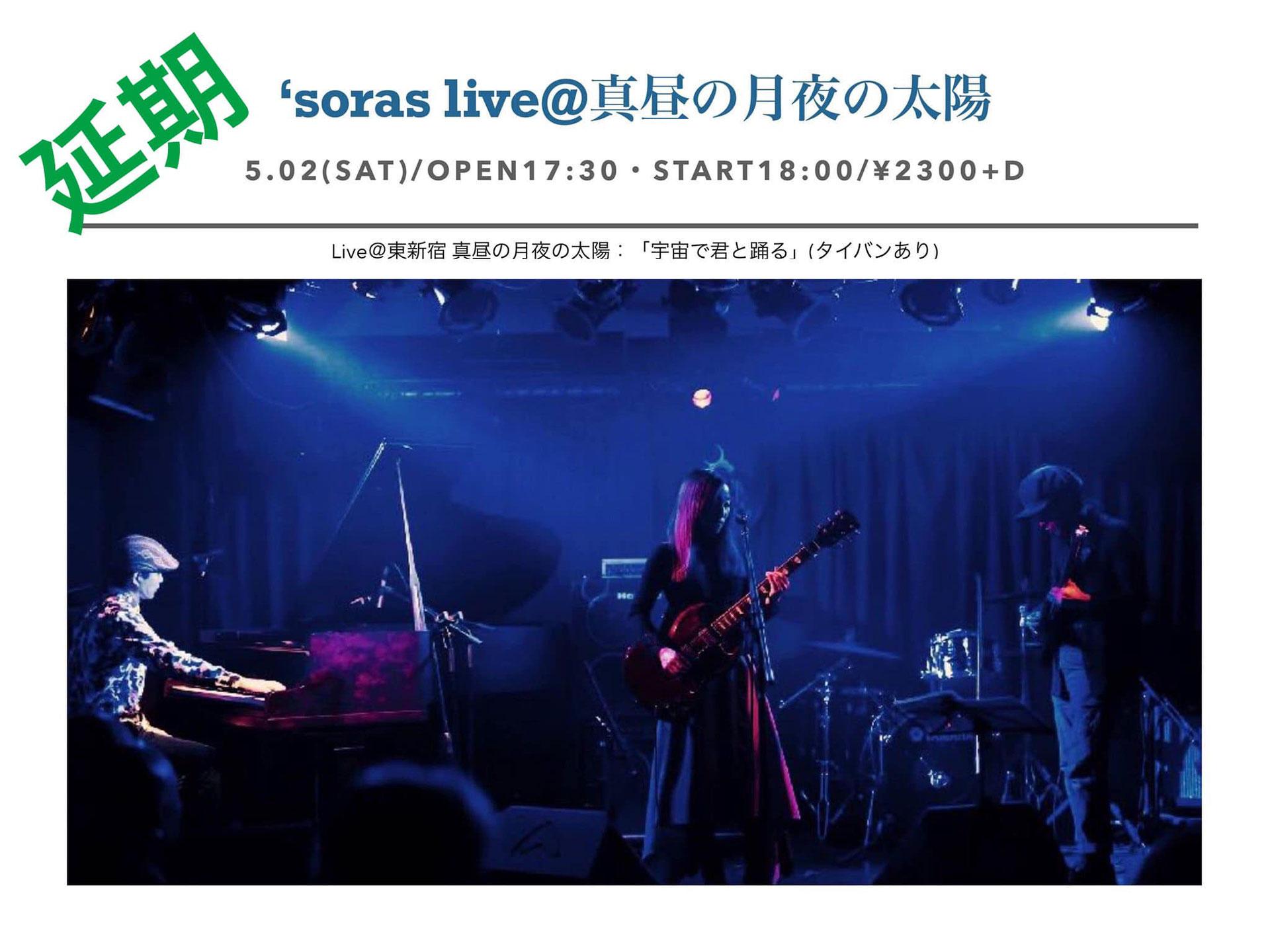 Live Schedule-2021--2020--2019--2018--2017-