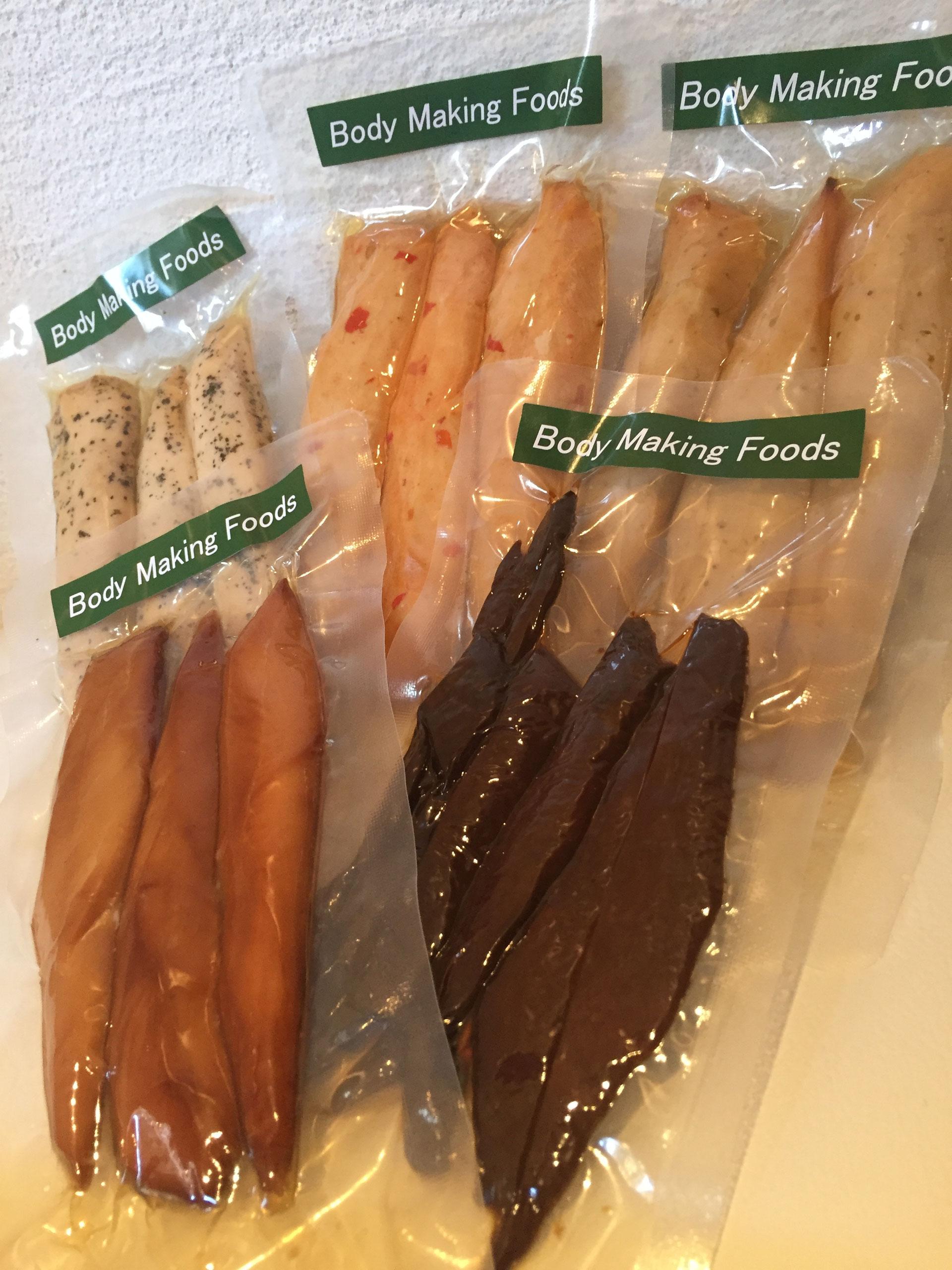 food簡単 ダイエット artisan personal training
