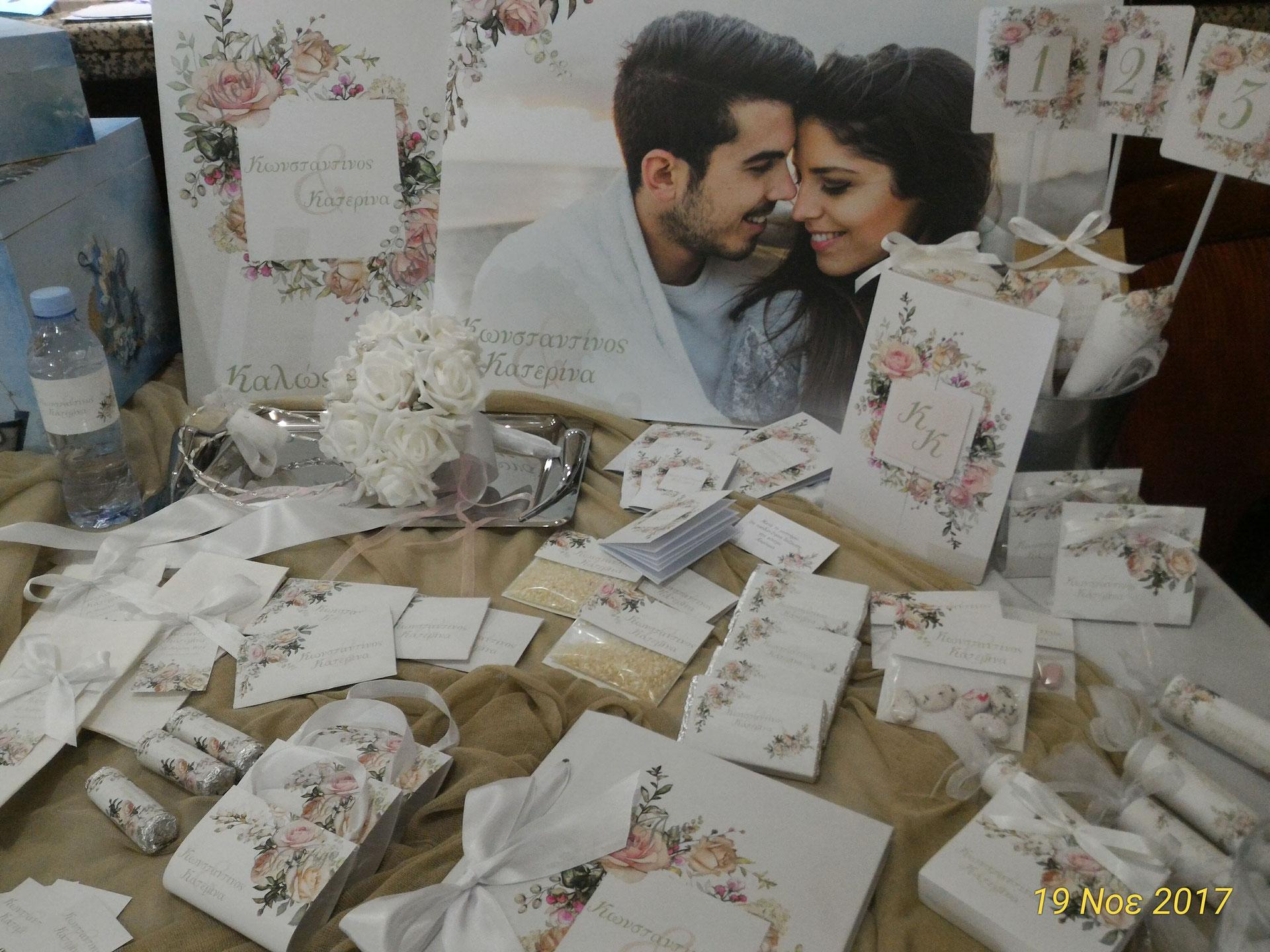 ινδική ιστοσελίδες Dating για γάμο