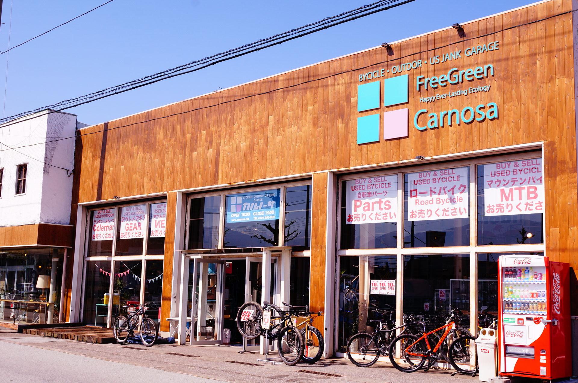 カルノーサ 自転車 アウトドア us junk 山梨県にオープン 山梨県初