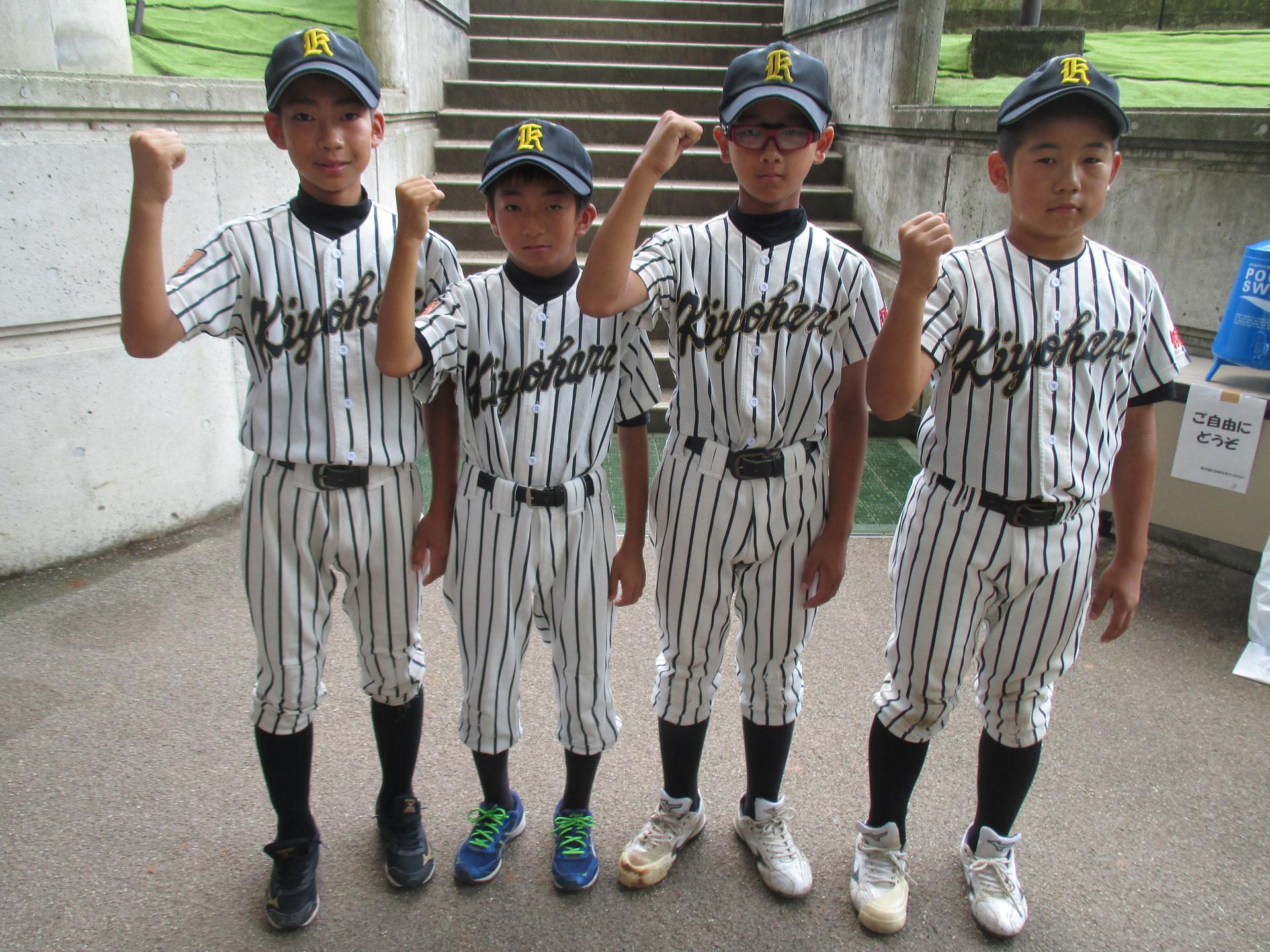 全国 回 軟式 野球 第 中学校 大会 41