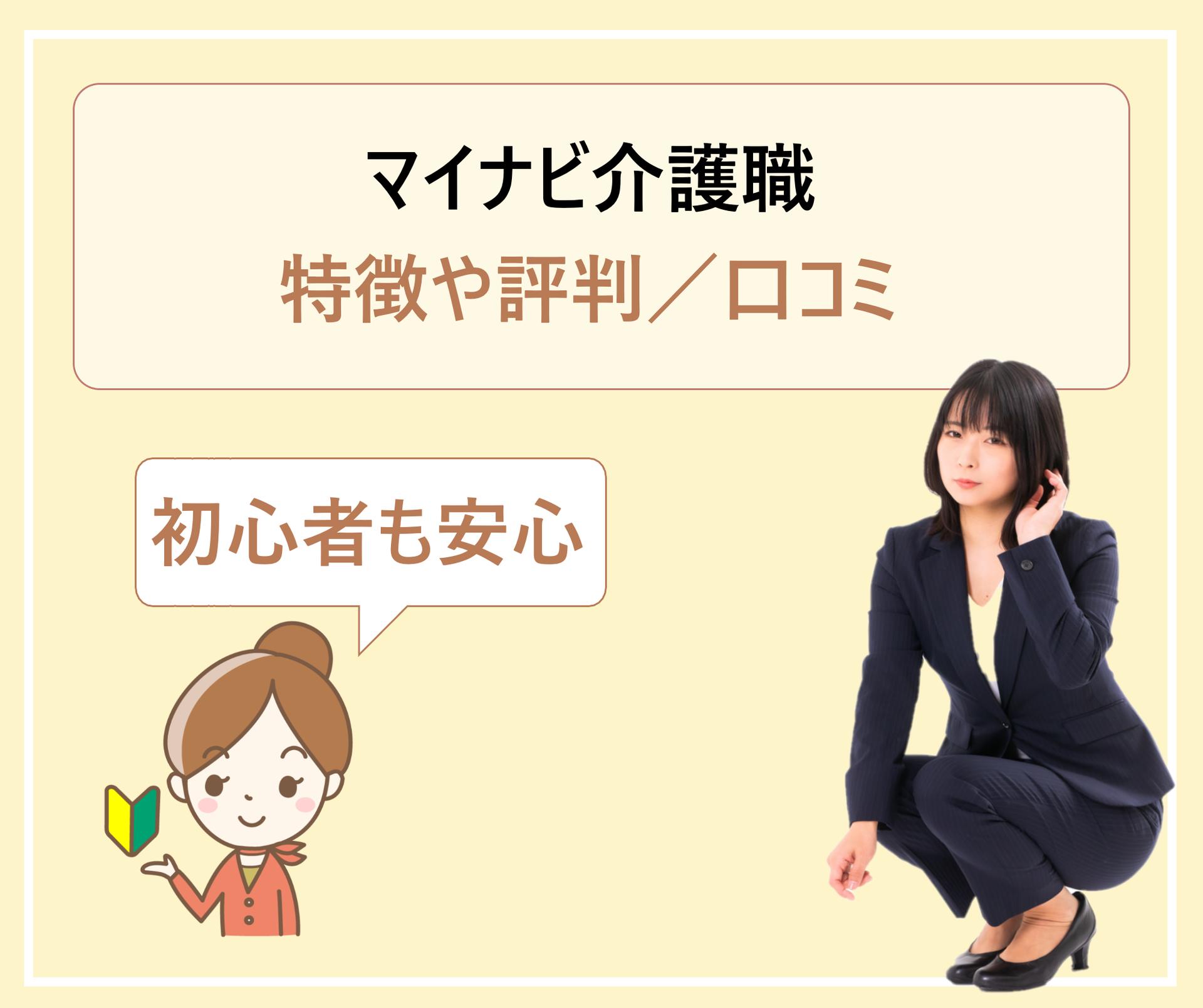 評判 アウトソーシング テクノロジー