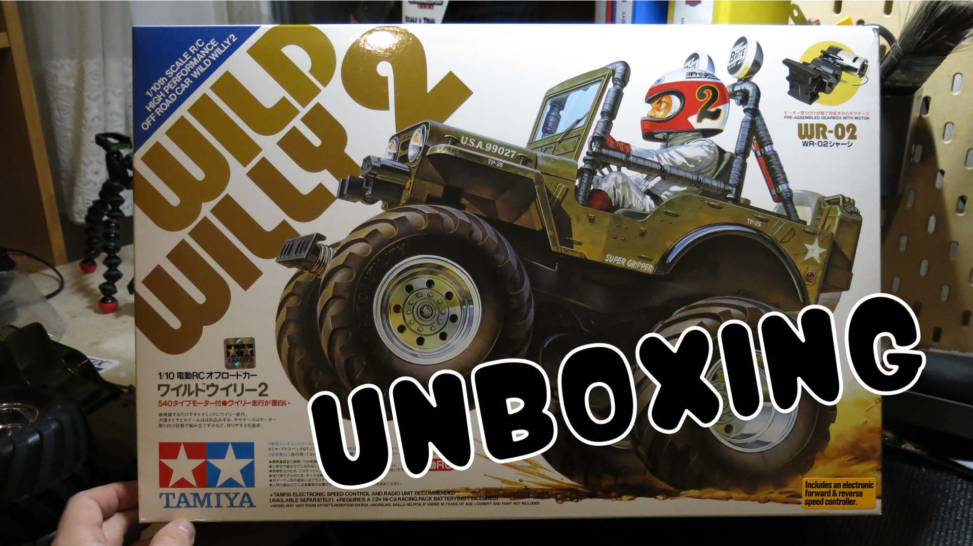 tamiya wild willy 2000 1 10 ep 2wd unboxing marco 39 s rc. Black Bedroom Furniture Sets. Home Design Ideas