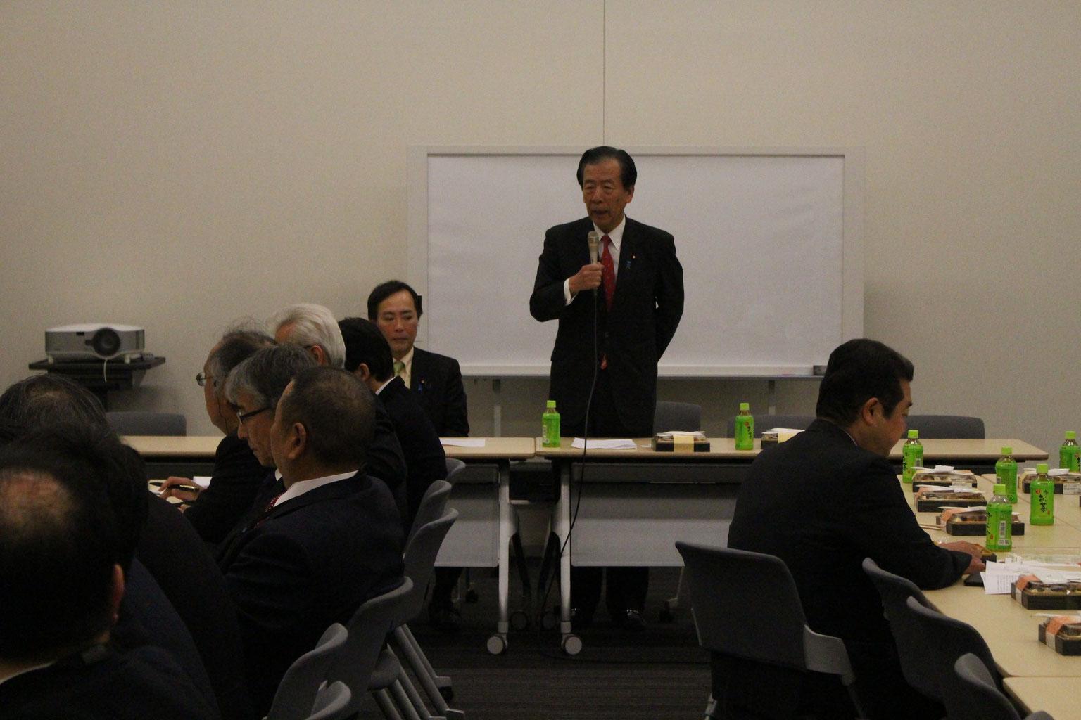 交通運輸政策研究会(議員懇談会)の総会を開く