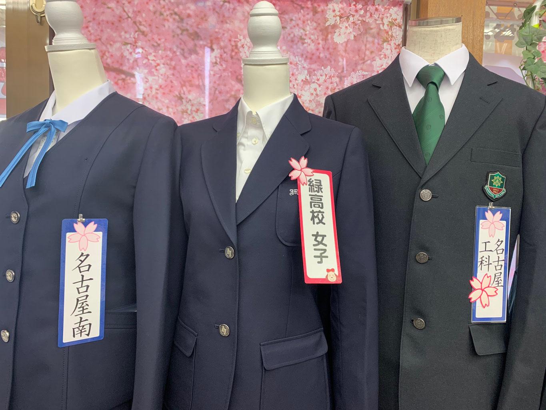 大垣 南 高校 ホームページ