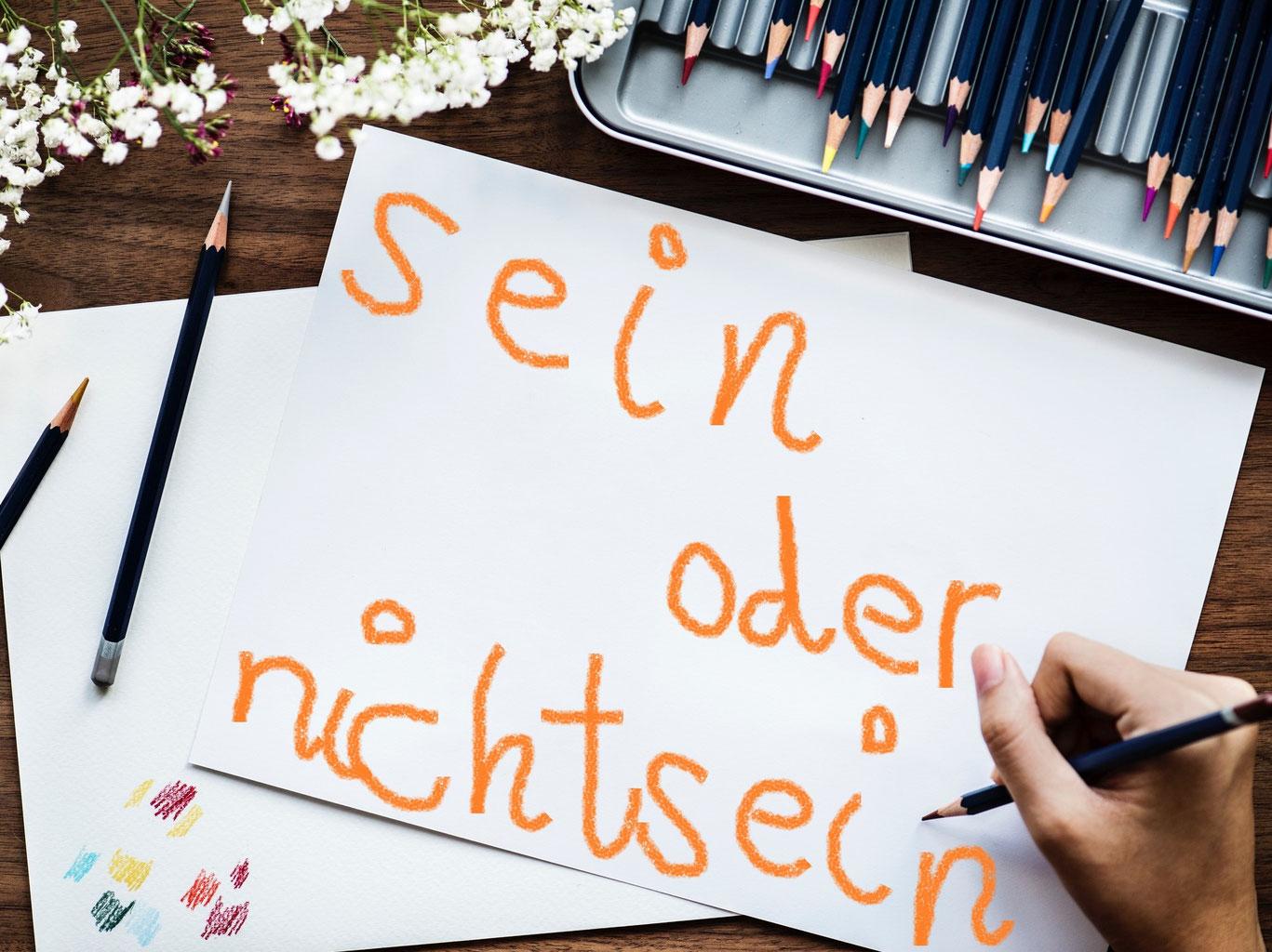 ドイツ語の裏技講座 ドイツでハンドメイドライフ