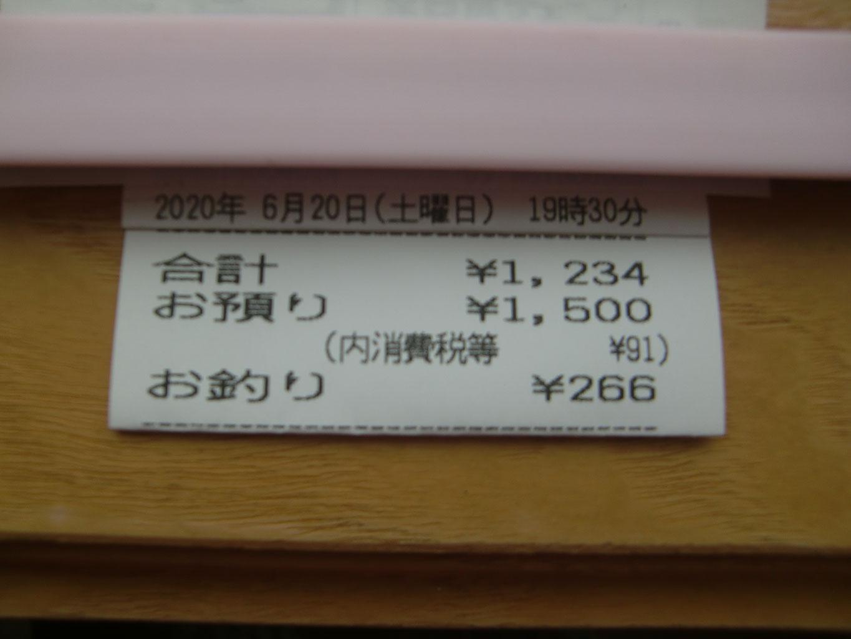 ベルト 725 フォトン