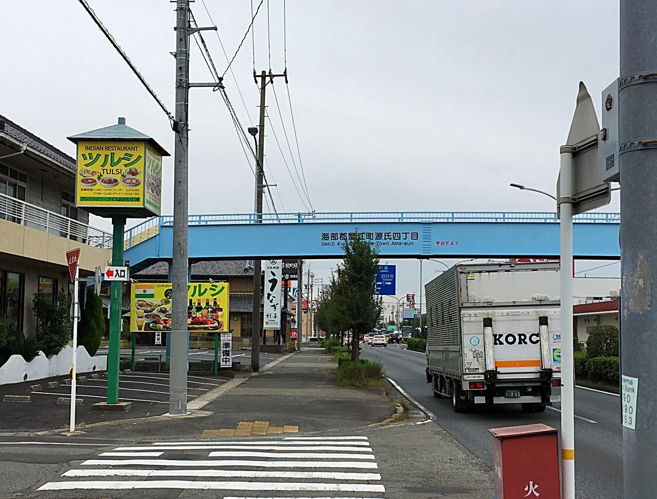 役場 蟹江 町