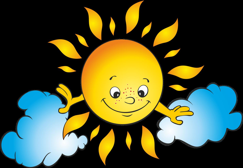 картинки хорошего качества солнышко компании