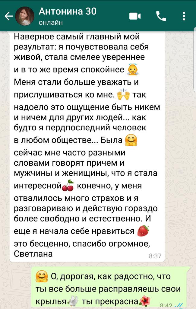 В стоимость москве психолога часа на стоимость 12 кафе часов новосибирск аренды