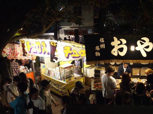 平成29年 例大祭 (t8h29-015)