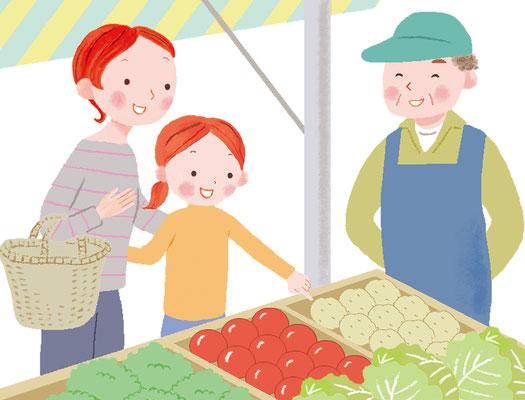 女子栄養大学出版部 家庭料理技能検定公式ガイド