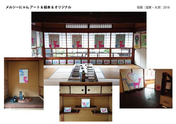 http://studio23roko.jugem.jp/?eid=1549