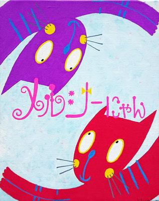 Purple&Red キャンバス F3号(273x220㎜)