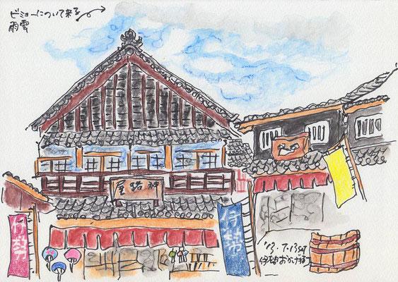 【伊勢・おかげ横丁】 Okage Yokocho -Ise Japan (2013.7.13SAT)