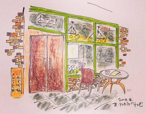 茶・アートカフェ【うつぎ 】 -cafe- (2016. 8)