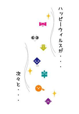 【次々と・・・】 one by one