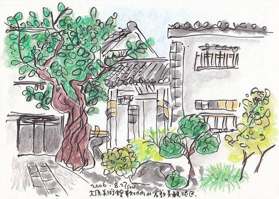 大原美術館ー 倉敷  -Okayama Japan (2006.8.27SUN)