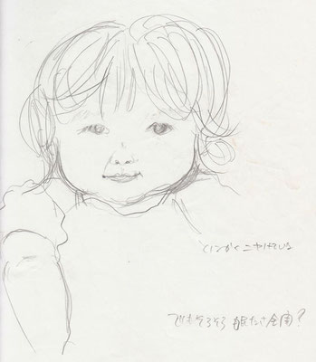 smiling -youngest daughter (2006)