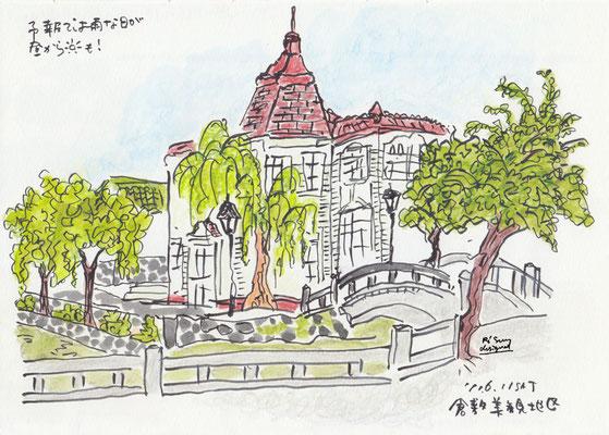 倉敷美観地区 Kurashiki -Japan (2011.6.11SAT)