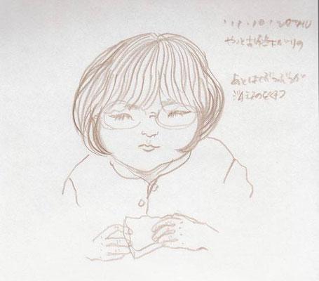 下子 youngest daughter (2011.10.20)
