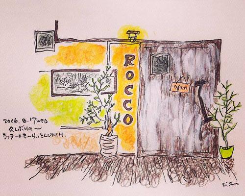 【Rocco】 -Italian restaurant- (2016.8.17WED)
