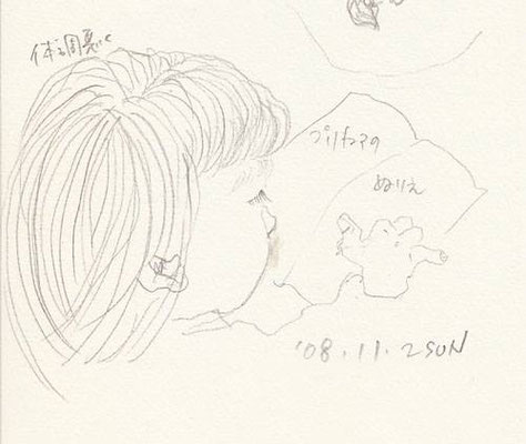 she is not feeling well(again) (2008.11.2SUN)