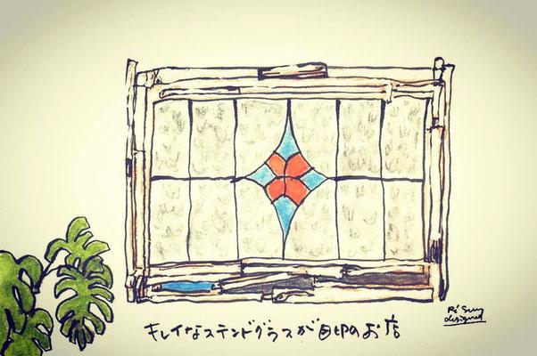 cafe 【ETE,Palma】 エテパルマ ステンドグラス (2011.6.12SUN)