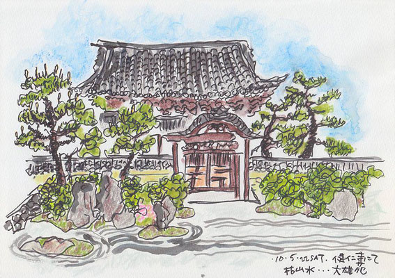 【 建仁寺 】枯山水 -Kennin Temple- Kyoto Japan (2010.5.22SAT)