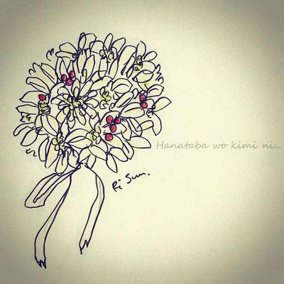bouquet (2014.5)