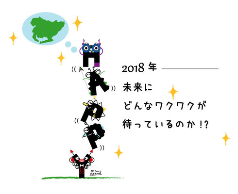 2018- nextime we will go to Aichi!!
