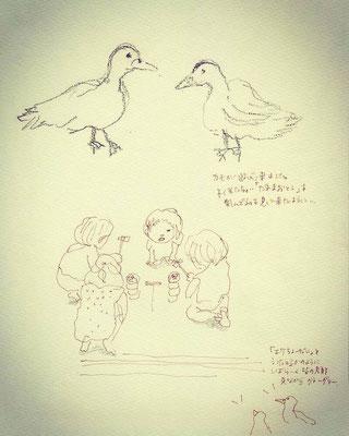 【 久万高原町 ふるさと旅行村 】 (2011.8.3 WED)