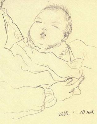 上子 eldest daughter (2000.1.10MON)