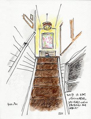 stairway to Patri (2017.12.2SAR)