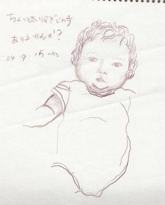 下子 youngest daughter (2004.9.15WED)