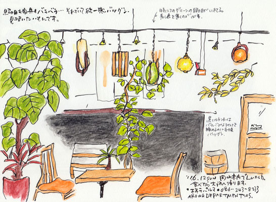 cafe【ETE,Palma】 エテパルマ (2011.6.12SUN)