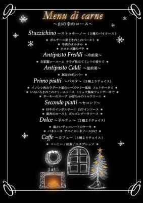 2006 Xmas menu