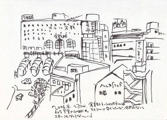岡山・倉敷一人旅 (2006.8.27SUN)