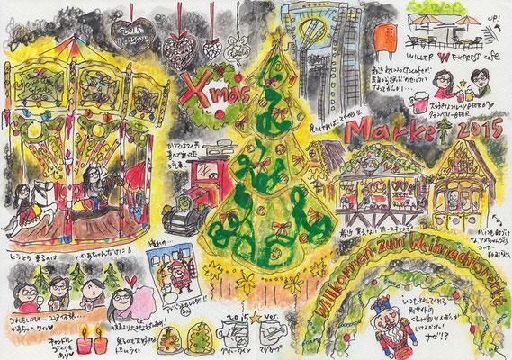【 Christmas market 】(2015)