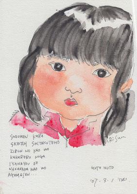 絵を描かれるのが好きじゃないらしい下子 -youngest daughter (2007.3.1THU)