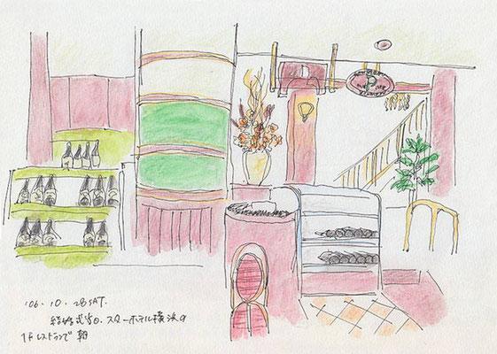 【 スターホテル横浜 】-STAR HOTEL Yokohama- (06.10.28SAT)