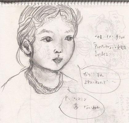 アンパンマンに文句を言いまくる上子 eldest daughter (08.11.9 SUN)