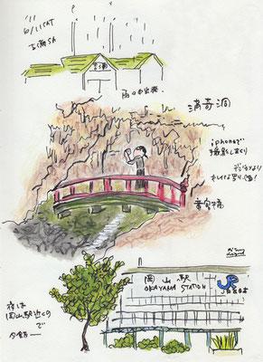 岡山 Okayama-Japan (2011.6.11SAT)