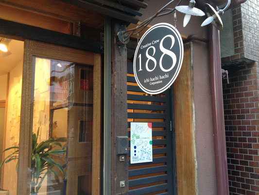 【188 creative dining & gallery】