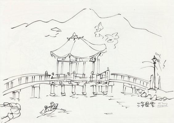 【浮見堂】奈良 Ukimido -Nara Japan (1997)