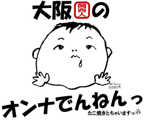 【 姪っ子・チョナ 】 my niece -It is the T-shirt designed with my niece's portrait. (2012)