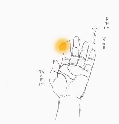 ふうわりと (2016.6) -softly