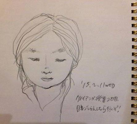 下子 youngest daughter (2015.2.11WED)